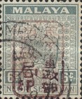 [Coat of Arms - Negri Sembilan Stamps Handstamped Overprinted with Seal, Typ A17]