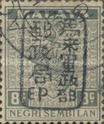 [Coat of Arms - Negri Sembilan Stamps Handstamped Overprinted with Seal, Typ A18]