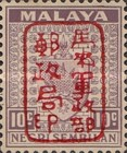 [Coat of Arms - Negri Sembilan Stamps Handstamped Overprinted with Seal, Typ A22]