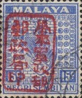 [Coat of Arms - Negri Sembilan Stamps Handstamped Overprinted with Seal, Typ A27]