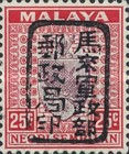[Coat of Arms - Negri Sembilan Stamps Handstamped Overprinted with Seal, Typ A30]
