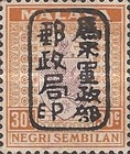 [Coat of Arms - Negri Sembilan Stamps Handstamped Overprinted with Seal, Typ A33]