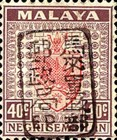 [Coat of Arms - Negri Sembilan Stamps Handstamped Overprinted with Seal, Typ A35]