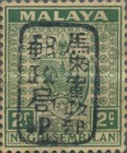 [Coat of Arms - Negri Sembilan Stamps Handstamped Overprinted with Seal, Typ A4]