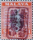 [Coat of Arms - Negri Sembilan Stamps Handstamped Overprinted with Seal, Typ A40]