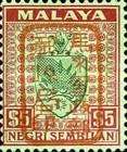 [Coat of Arms - Negri Sembilan Stamps Handstamped Overprinted with Seal, Typ A43]