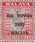 [Coat of Arms - Negri Sembilan Stamps Overprinted
