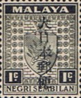 [Coat of Arms - Negri Sembilan Stamps Overprinted Japanese Postal Service in Japanese, Typ C]