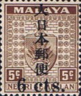 [Coat of Arms - Negri Sembilan Stamps Overprinted Japanese Postal Service in Japanese, Typ C2]