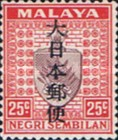 [Coat of Arms - Negri Sembilan Stamps Overprinted Japanese Postal Service in Japanese, Typ C3]
