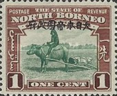 [North Borneo Postage Stamps Overprinted, type A]