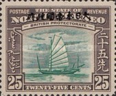 [North Borneo Postage Stamps Overprinted, type A10]