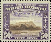 [North Borneo Postage Stamps Overprinted, type A11]
