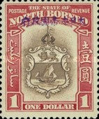 [North Borneo Postage Stamps Overprinted, type A12]