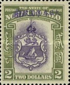 [North Borneo Postage Stamps Overprinted, type A13]