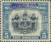 [North Borneo Postage Stamps Overprinted, type A14]