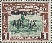 [North Borneo Postage Stamps Overprinted, type A15]