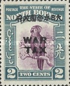[North Borneo Postage Stamps Overprinted, type A16]