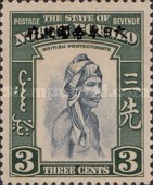 [North Borneo Postage Stamps Overprinted, type A2]