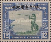 [North Borneo Postage Stamps Overprinted, type A7]