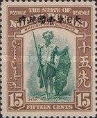 [North Borneo Postage Stamps Overprinted, type A8]