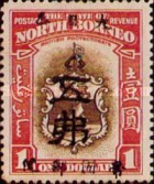 [North Borneo Postage Stamp Surcharged, Typ F]