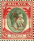 [King George VI - Straits Settlements Stamps Overprinted with Okugawa Seal, type A11]