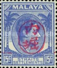 [King George VI - Straits Settlements Stamps Overprinted with Ochiburi Seal, type B7]