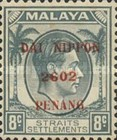 [King George VI - Straits Settlements Stamps Overprinted