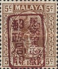 [Sultan Iskandar of Perak - Perak Postage Stamps Overprinted with Seal, type A17]