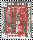 [Sultan Iskandar of Perak - Perak Postage Stamps Overprinted with Seal, type A21]