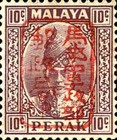 [Sultan Iskandar of Perak - Perak Postage Stamps Overprinted with Seal, type A28]