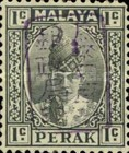 [Sultan Iskandar of Perak - Perak Postage Stamps Overprinted with Seal, type A3]