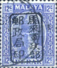 [Sultan Iskandar of Perak - Perak Postage Stamps Overprinted with Seal, type A34]
