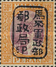 [Sultan Iskandar of Perak - Perak Postage Stamps Overprinted with Seal, type A40]