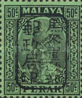 [Sultan Iskandar of Perak - Perak Postage Stamps Overprinted with Seal, type A45]