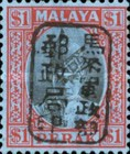 [Sultan Iskandar of Perak - Perak Postage Stamps Overprinted with Seal, type A48]