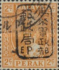 [Sultan Iskandar of Perak - Perak Postage Stamps Overprinted with Seal, type A7]