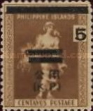 [Philippines Postage Stamps Overprinted, Typ A2]
