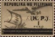 [Philippine Postage Stamp Overprinted, Typ D]