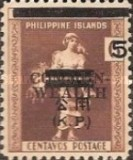[Philippines Postage Stamps Surcharged, Typ A1]