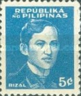 [National Heroes - See Also No. 38A-40A, Typ N]