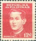 [National Heroes - See Also No. 38A-40A, Typ O]