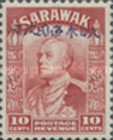 [Sir Charles Vyner Brooke - Sarawak Postage Stamps of 1934 Overprinted, type A11]