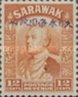 [Sir Charles Vyner Brooke - Sarawak Postage Stamps of 1934 Overprinted, type A13]