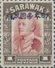 [Sir Charles Vyner Brooke - Sarawak Postage Stamps of 1934 Overprinted, type A20]