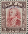 [Sir Charles Vyner Brooke - Sarawak Postage Stamps of 1934 Overprinted, type A24]