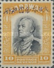 [Sir Charles Vyner Brooke - Sarawak Postage Stamps of 1934 Overprinted, type A25]