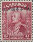 [Sir Charles Vyner Brooke - Sarawak Postage Stamps of 1934 Overprinted, type A7]