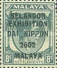 [Stamp Exhibition, Selangor - Straits Settlements Postage Stamps Overprinted